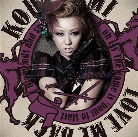 Single Love me Back by Koda Kumi