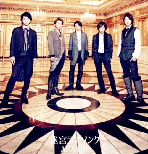 Single Meikyuu Love Song by ARASHI