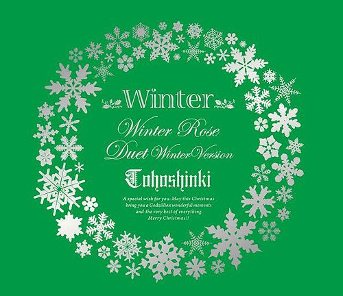 Single Winter by Tohoshinki