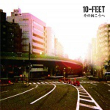 Single Sono Mukou e by 10-FEET