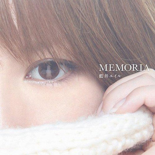 Single Memoria by Aoi Eir