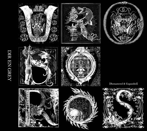 Album Uroboros [Remastered & Expanded] by Dir en Grey