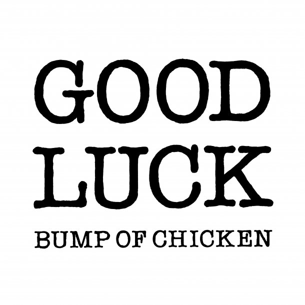 Single Good Luck by Bump Of Chicken