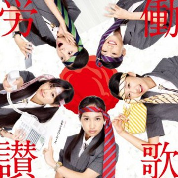 Rodo Sanka (労働讃歌) by Momoiro Clover Z