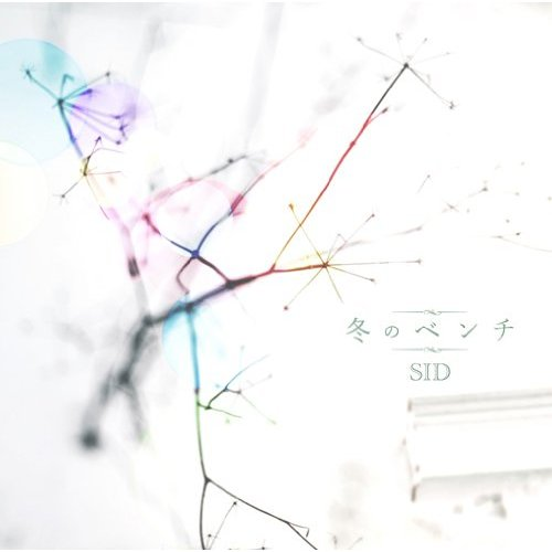 Single Fuyu no Bench by SID