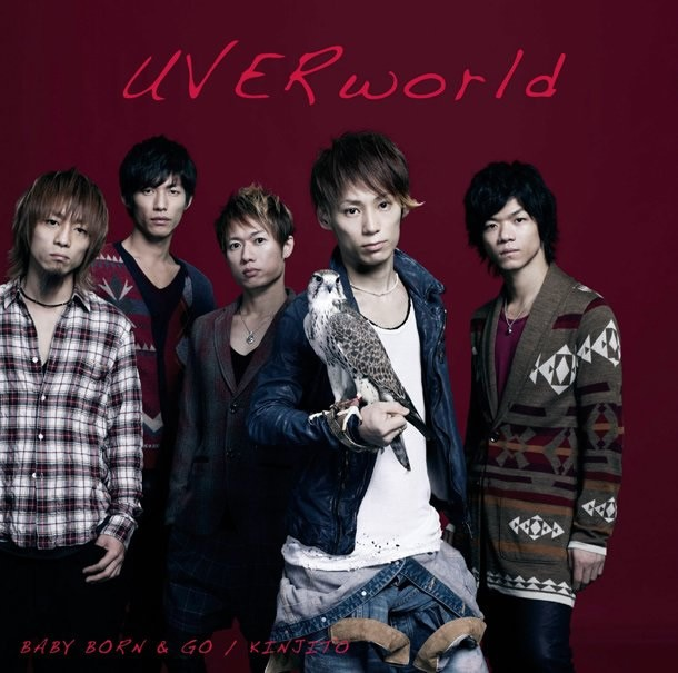 Single BABY BORN & GO/ KINJITO by UVERworld