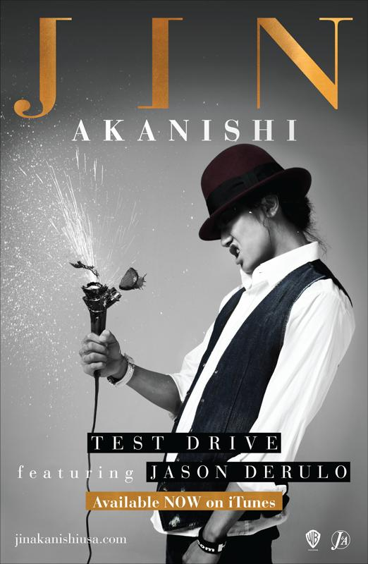 Test Drive (Main Mix) featuring JASON DERULO by Jin Akanishi