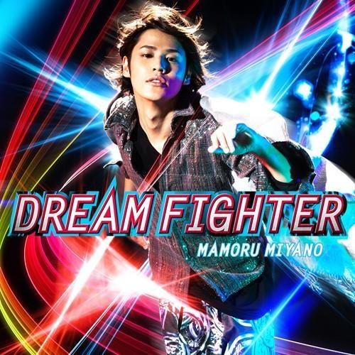 Single DREAM FIGHTER by Mamoru Miyano