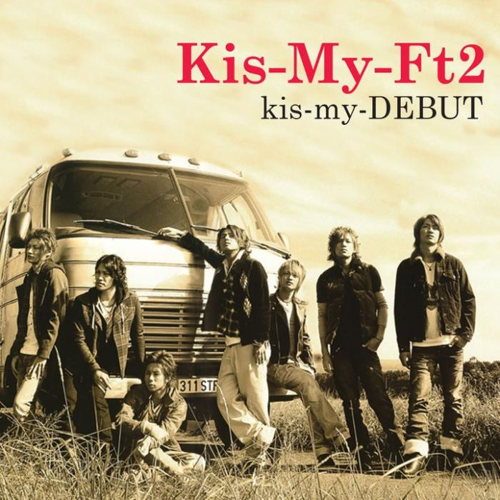Album kis-my-DEBUT by Kis-My-Ft2