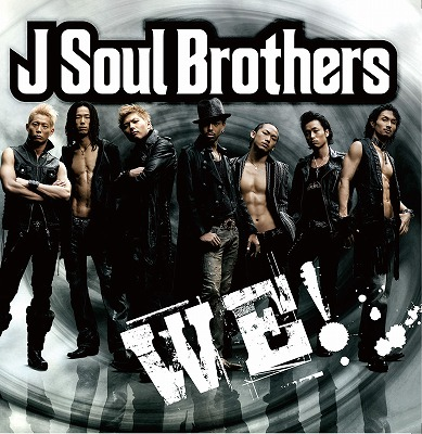 Single WE! by Sandaime J SOUL BROTHERS from EXILE TRIBE