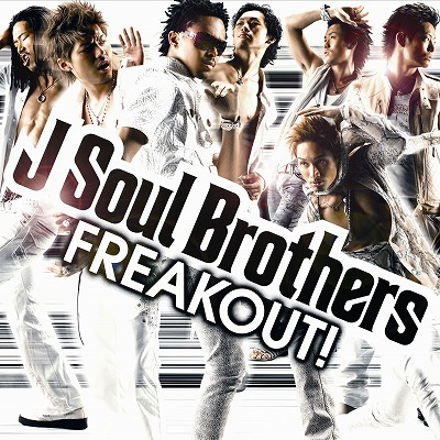 FREAKOUT! by Sandaime J SOUL BROTHERS from EXILE TRIBE
