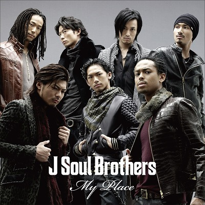 My Place by Sandaime J SOUL BROTHERS from EXILE TRIBE