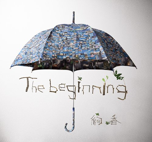 Album The beginning by Ayaka
