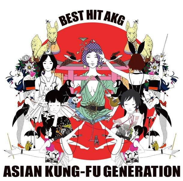 Album BEST HIT AKG by ASIAN KUNG-FU GENERATION
