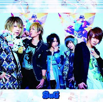 Fukanzen Beautyfool Days (不完全Beautyfool Days) by SuG
