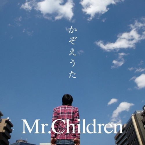 Single Kazoe Uta by Mr.Children