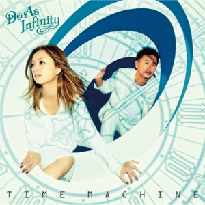 Album TIME MACHINE by Do As Infinity