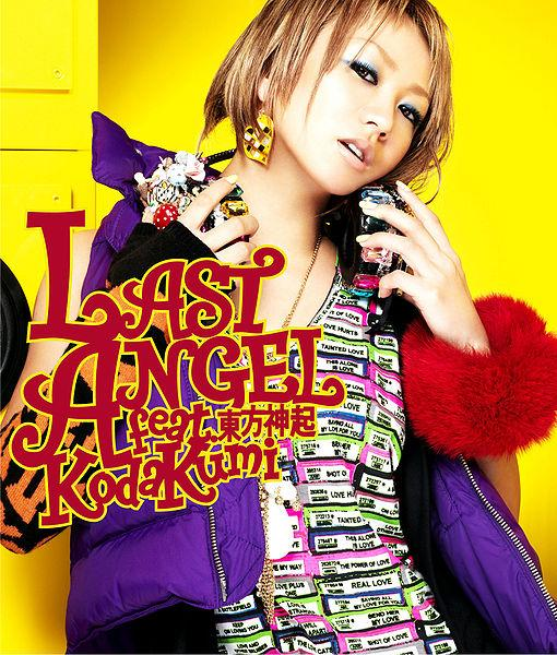 Single LAST ANGEL by Koda Kumi