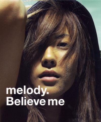 Lyrics Believe me (Japanese Version) ~Instrumental~ by melody ...