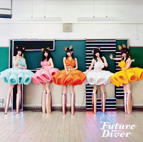 Future Diver  by Dempagumi.inc