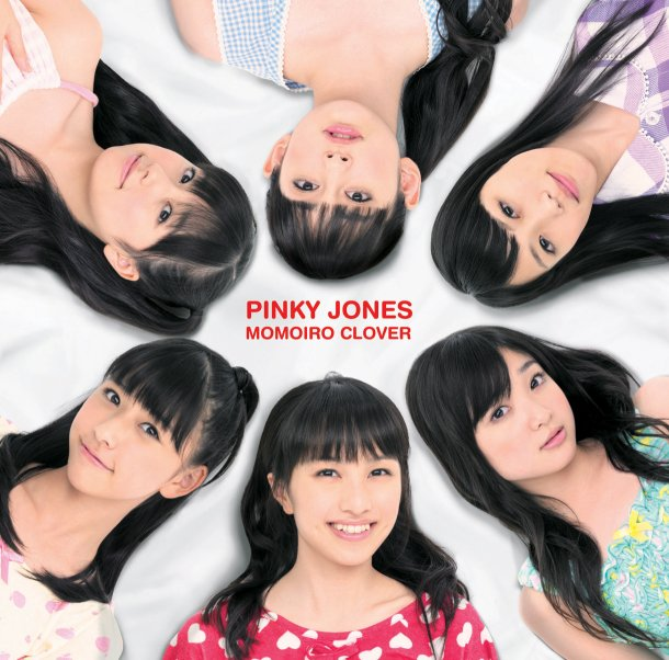 Single Pinky Jones by Momoiro Clover Z