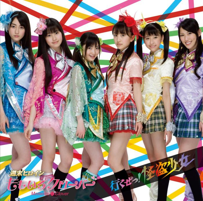 Single Ikuze! Kaito Shoujo by Momoiro Clover Z