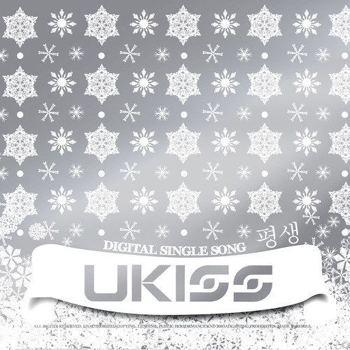 Forever (For Kiss Me) by U-KISS