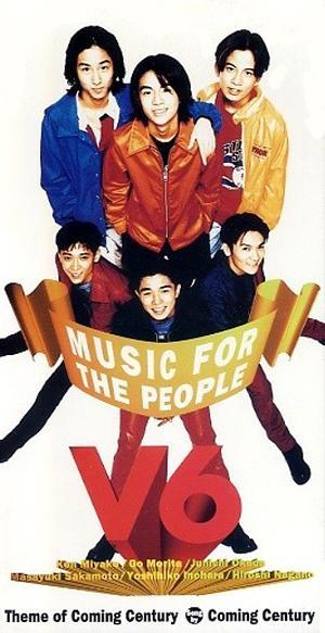 V6 Discography 18 Albums, 52 Singles, 0 Lyrics, 60 Videos | JpopAsia