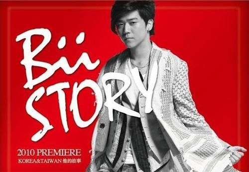 Album Bii Story by Bii