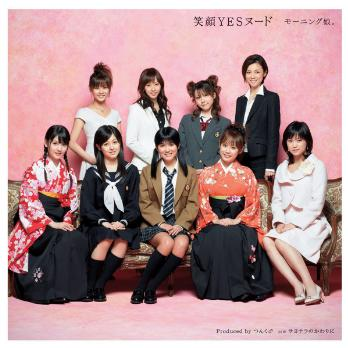 Single Egao Yes Nude by Morning Musume