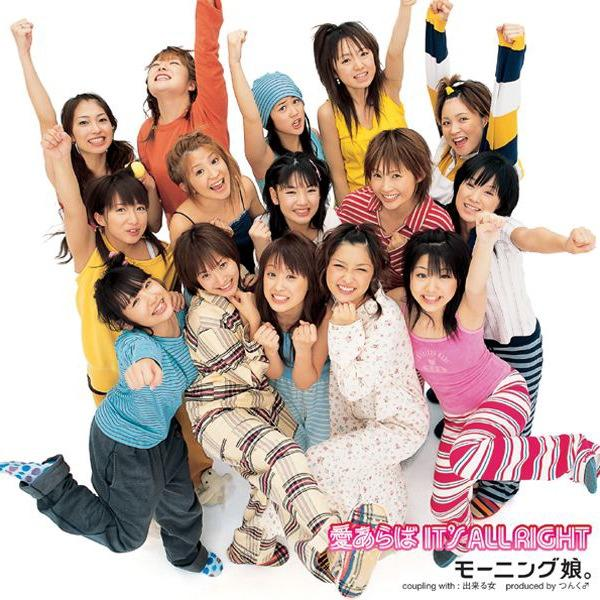 Ai Araba It's All Right by Morning Musume