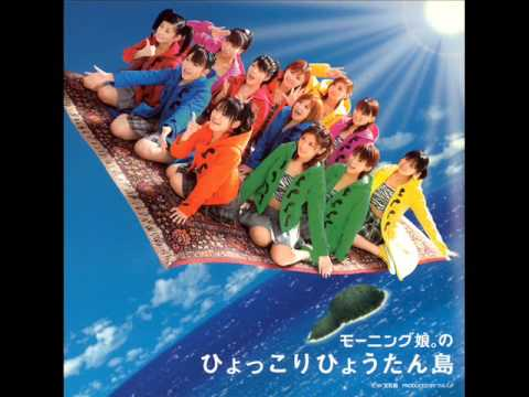 Single Morning Musume no Hyokkori Hyotanjima by Morning Musume