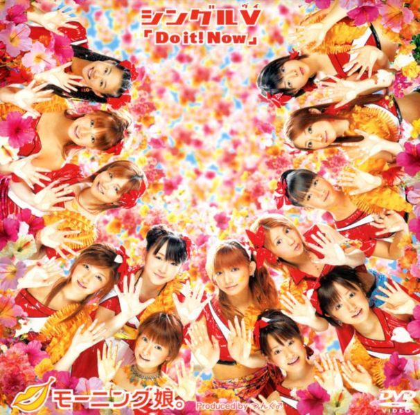 Do It! Now by Morning Musume