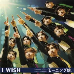 Single I wish by Morning Musume