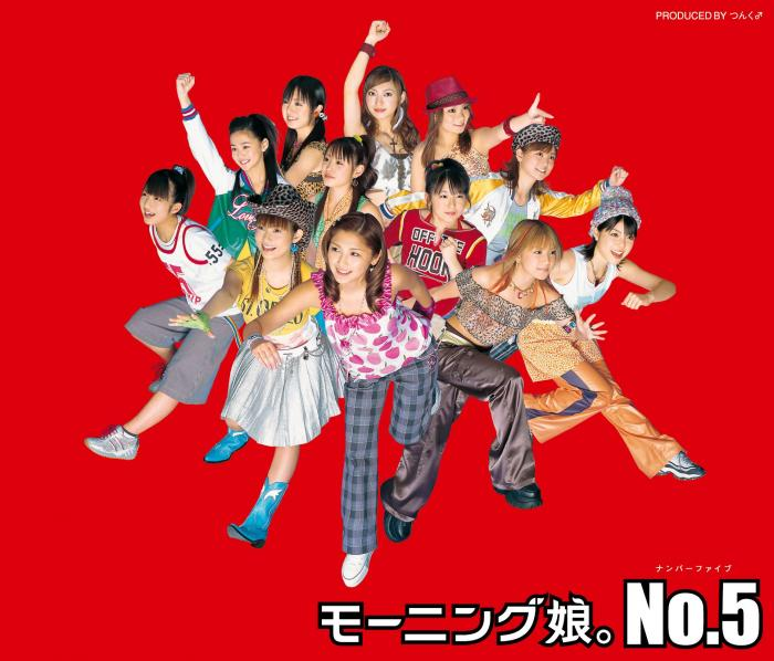 Album No.5 by Morning Musume
