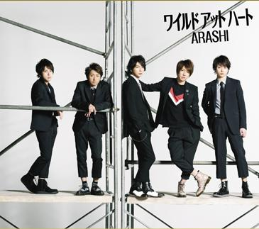 Single Wild at Heart by ARASHI