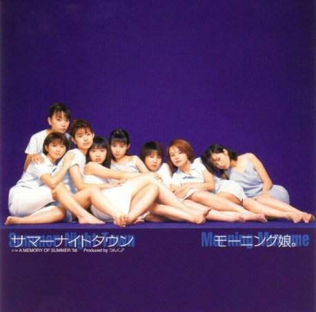 Summer Night Town by Morning Musume