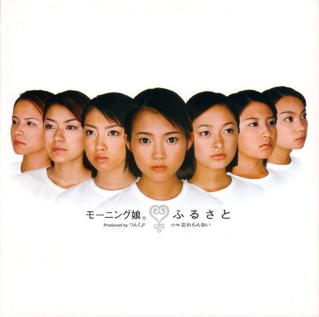 Single Furusato by Morning Musume