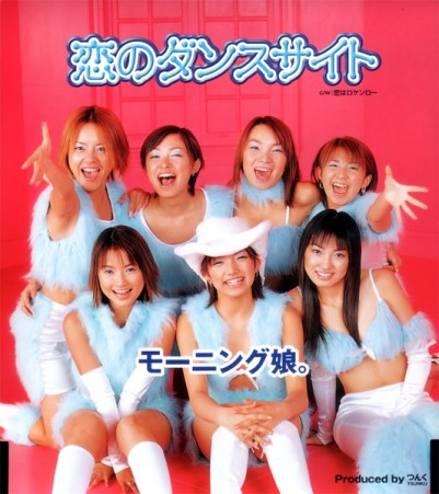Single Koi no Dance Site by Morning Musume