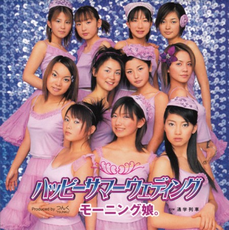 Single Happy Summer Weding by Morning Musume