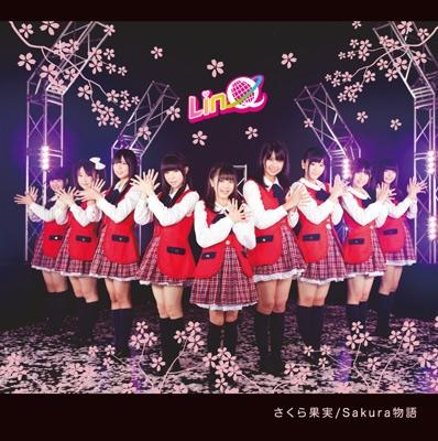 Single Sakura Kajitsu / Sakura Monogatari by LinQ