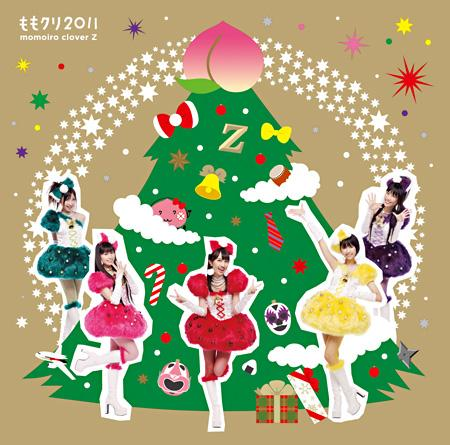Single Shiroi Kaze by Momoiro Clover Z