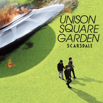 Single Scarsdale by UNISON SQUARE GARDEN