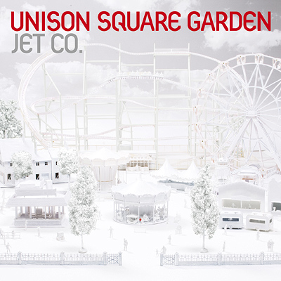Album Jet Co. by UNISON SQUARE GARDEN