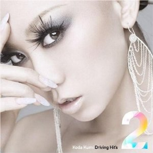 Album Driving Hit's 2 by Koda Kumi