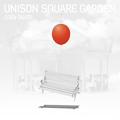 cody beats by UNISON SQUARE GARDEN