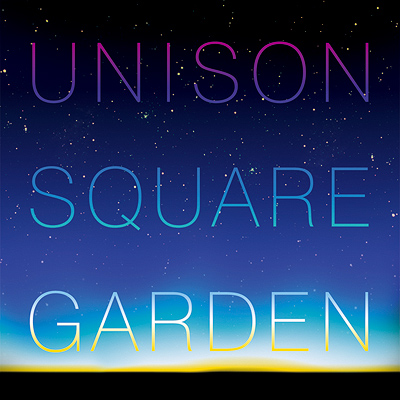 Mini album Ryusei zen'ya by UNISON SQUARE GARDEN