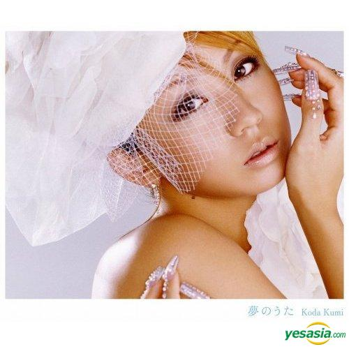 Single Yume no Uta/Futari de by Koda Kumi