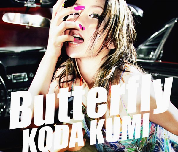 Single Butterfly by Koda Kumi