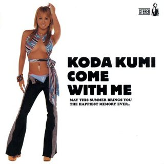 Single COME WITH ME by Koda Kumi